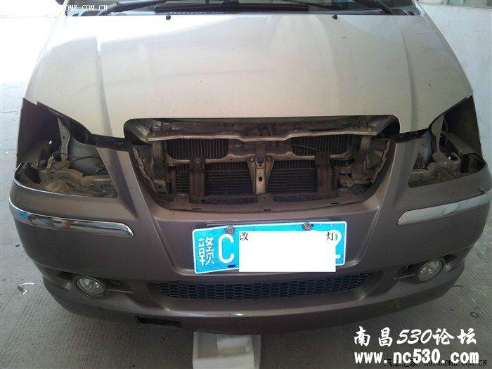 东风东风风行菱智大灯改装国产Q5双透镜天使眼无损改装高清图片